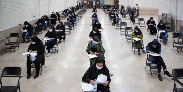 آزمون ورودی مقطع دکتری «Ph.D»,آزمون دکتری (Ph.D) سال ۱۴۰۰،
