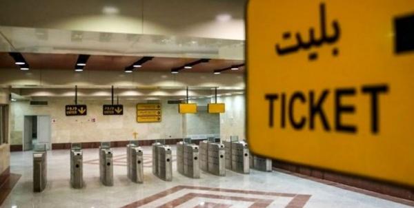فزایش نرخ کرایه های مترو تاکسی و اتوبوس,