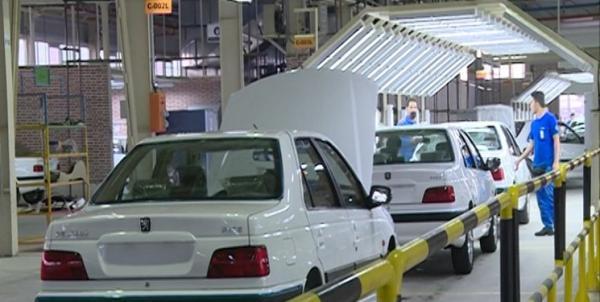 مخالفت مجلس با افزایش قیمت خودرو,شورای رقابت