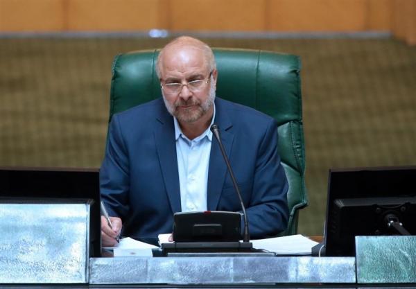 تقلب در بودجه مجلس,بودجه 1400