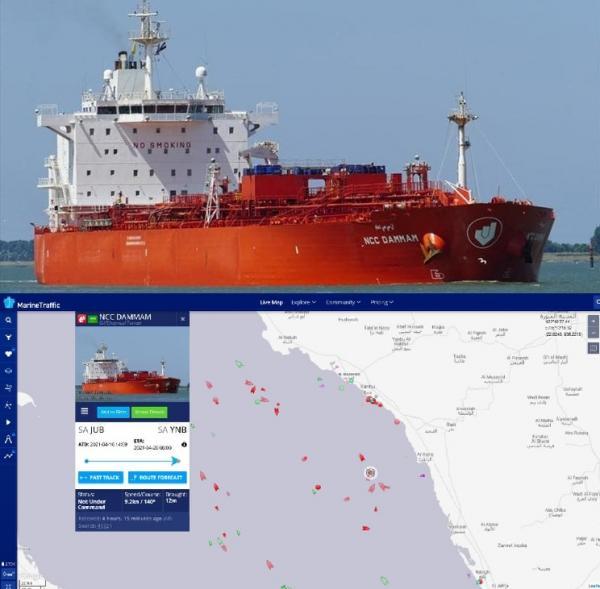 حمله به کشتی عربستان,حمله به منافع عربستان