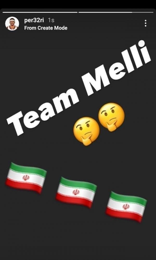 پری پتی,پری پتی در تیم ملی بسکتبال ایران