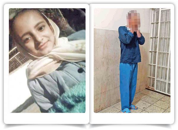 قتل مبینا,جنایت در روستای سعیدآباد ایلخانی