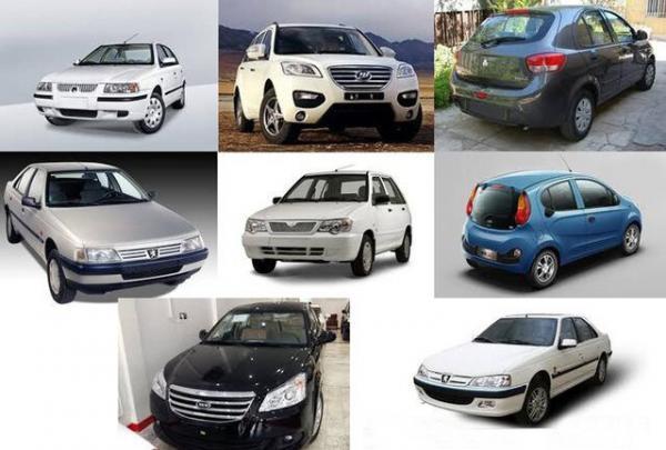 افزایش قیمت محصولات ایران خودرو,قیمت خودرو