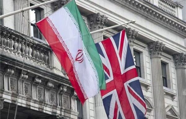 پرداخت بدهی انگلیس به ایران,جزئیات پرداخت بدهی انگلیس به ایران