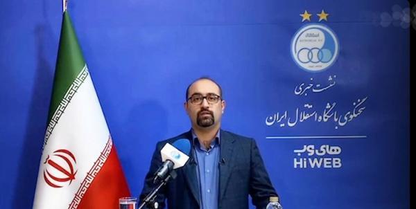 سخنگوی باشگاه استقلال,حجت نظری