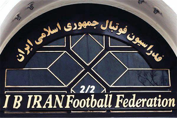 سند فدراسیون فوتبال علیه شستا,فدراسیون فوتبال