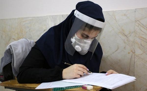 آزمون ارشد وزارت بهداشت,زمان برگزاری آزمون ارشد وزارت بهداشت 1400
