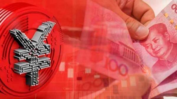 پرداخت حقوق با رمزارز در چین,چین