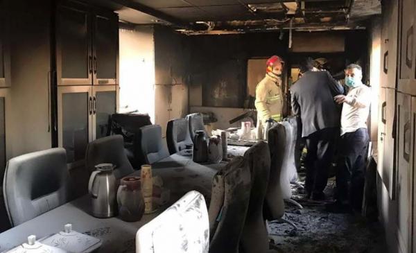 بیمارستان بقیه الله تهران,آتش سوزی در بیمارستان بقیه الله تهران