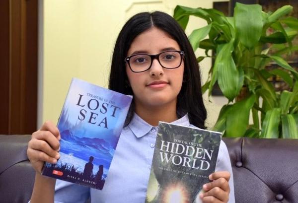 دختر نویسنده عربستانی,رکورد دختر نویسنده عربستانی در گینس