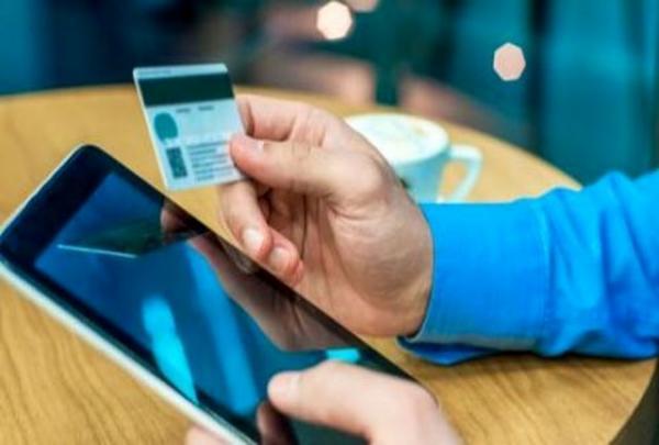 حذف تراکنشهای فاقد هویت از شبکه بانکی,تراکنشهای فاقد هویت