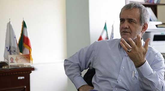 مسعود پزشکیان,مصاحبه جدید مسعود پزشکیان