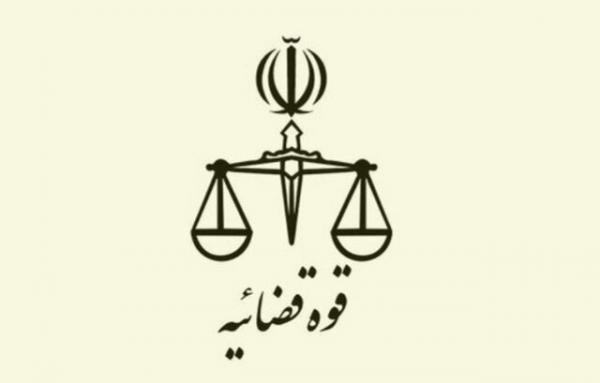 آزمون تشریحی قضاوت ۱۳۹۹,آزمون قضاوت