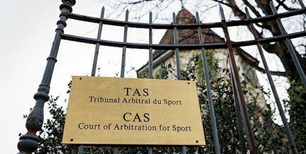 دادگاه CAS,پرونده میزبانی از ایران در بحرین