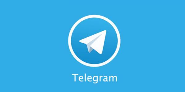 آپدیت جدید تلگرام,تلگرام