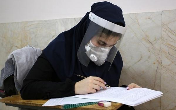آزمون کارشناسی ارشد وزارت بهداشت,تعویق آزمون کارشناسی ارشد وزارت بهداشت