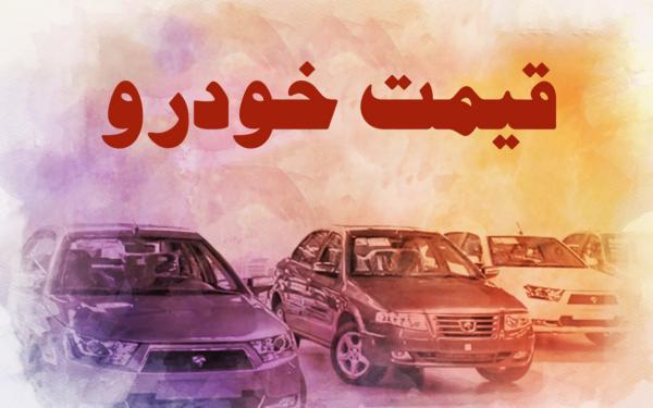 قیمت خودرو,گرانی رسمی خودرو