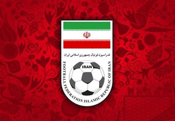 فدراسیون فوتبال,انتصاب رؤسای ۳ کمیته فدراسیون فوتبال