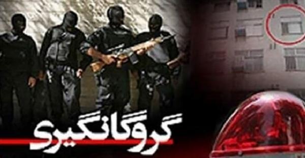 گروگانگیری یک دختر 8 ساله در کرمانشاه,گروگان گیری در کرمانشاه