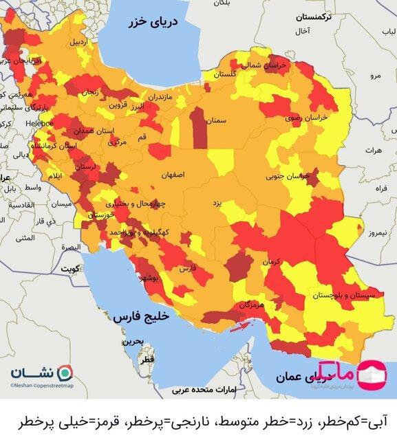 آخرین رنگبندی کرونایی کشور,کرونا در ایران