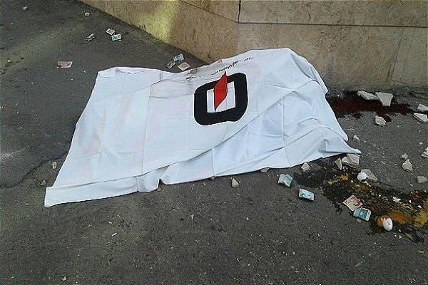 سقوط کارمند سفارت سوییس از برجی در تهران,حوادث تهران