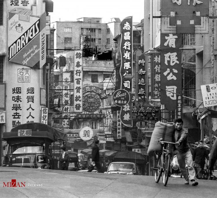 عکس های نمایشگاه هنگ کنگ در دهه ۱۹۶۰,تصاویر نمایشگاه هنگ کنگ در دهه ۱۹۶۰,عکس های نمایشگاه رافیکی در هنگ کنگ