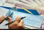 قوانین جدید چکهای برگشتی در ایام کرونا,www.cbi.ir