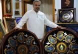 درگذشت مجید ملک زاده,مرگ مدیر موزه صلح اصفهان