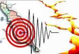 افزایش تعداد مصدومان زلزله خراسان شمالی,زلزله خراسان شمالی