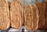 گرانی نان و شکر