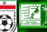 مرحله یک هشتم نهایی لیگ قهرمانان آسیا 2021,میزبان مرحله یک هشتم نهایی لیگ قهرمانان آسیا 2021