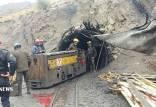 حادثه معدن ذغالسنگ طرزه,شهرک صنعتی شکوهیه قم