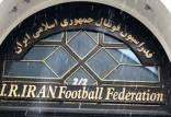 توقیف ساختمان فدراسیون فوتبال و پرسپولیس,اخبار شستا