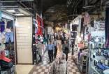 بازگشایی بازار بزرگ تهران,بازگشایی مشاغل