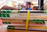 حذفیات کتابهای درسی در شرایط قرمز کرونایی,حذفیات کتاب درسی