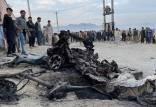 انفجار بمب در افغانستان,افغانستان