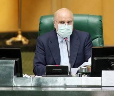محمدباقر قالیباف رئیس مجلس شورای اسلامی,جلسه علنی روز یکشنبه مجلس شورای اسلامی