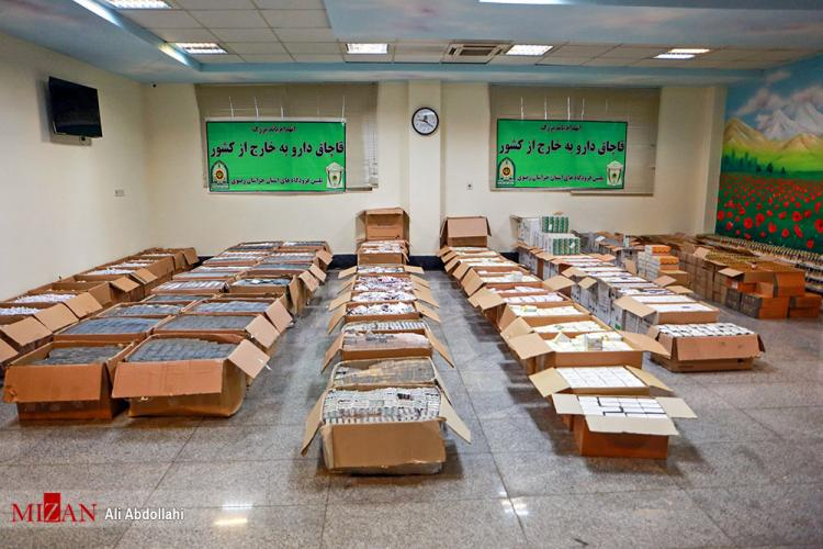 تصاویر انهدام باند قاچاق دارو به خارج از کشور,عکس های انهدام باند قاچاق دارو به خارج از کشور در مشهد,تصاویری از انهدام باند قاچاق دارو در مشهد