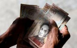 تورم در ونزوئلا,حقوق کارگران ونزوئلا