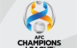 کنفدراسیون فوتبال آسیا,یگ قهرمانان آسیا 2021