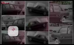 فیلم/ بازار سیاه خودروهای کلاسیک؛ پیکان ۲۰ میلیارد تومان