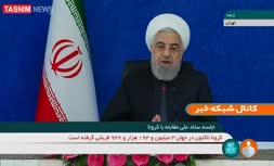 فیلم | روحانی: احتمال برگزاری حضوری سال تحصیلی جدید