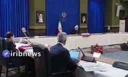 فیلم | روحانی: ما در وین در حال مذاکره هستیم و پیشرفتهایی حاصل شده اما هنوز در تحریم هستیم