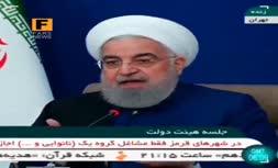 فیلم | روحانی: نوار را در اوج موفقیت وین پخش کردند تا اختلاف درست کنند