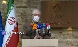 فیلم | وزیر بهداشت: ویروس آفریقایی کرونا هم به ایران رسید!
