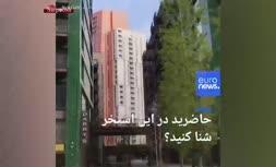 فیلم/ استخر معلق بین دو ساختمان در لندن