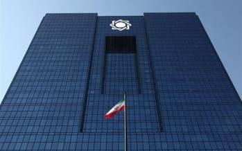 طرح استقلال بانک مرکزی جمهوری اسلامی ایران,جزئیات طرح استقلال بانک مرکزی جمهوری اسلامی ایران