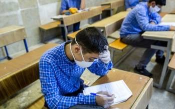 امتحانات نهایی,امتحانات نهایی پایههای نهم و دوازدهم
