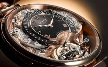 گرانترین ساعتهای دنیا,ساعت مچی